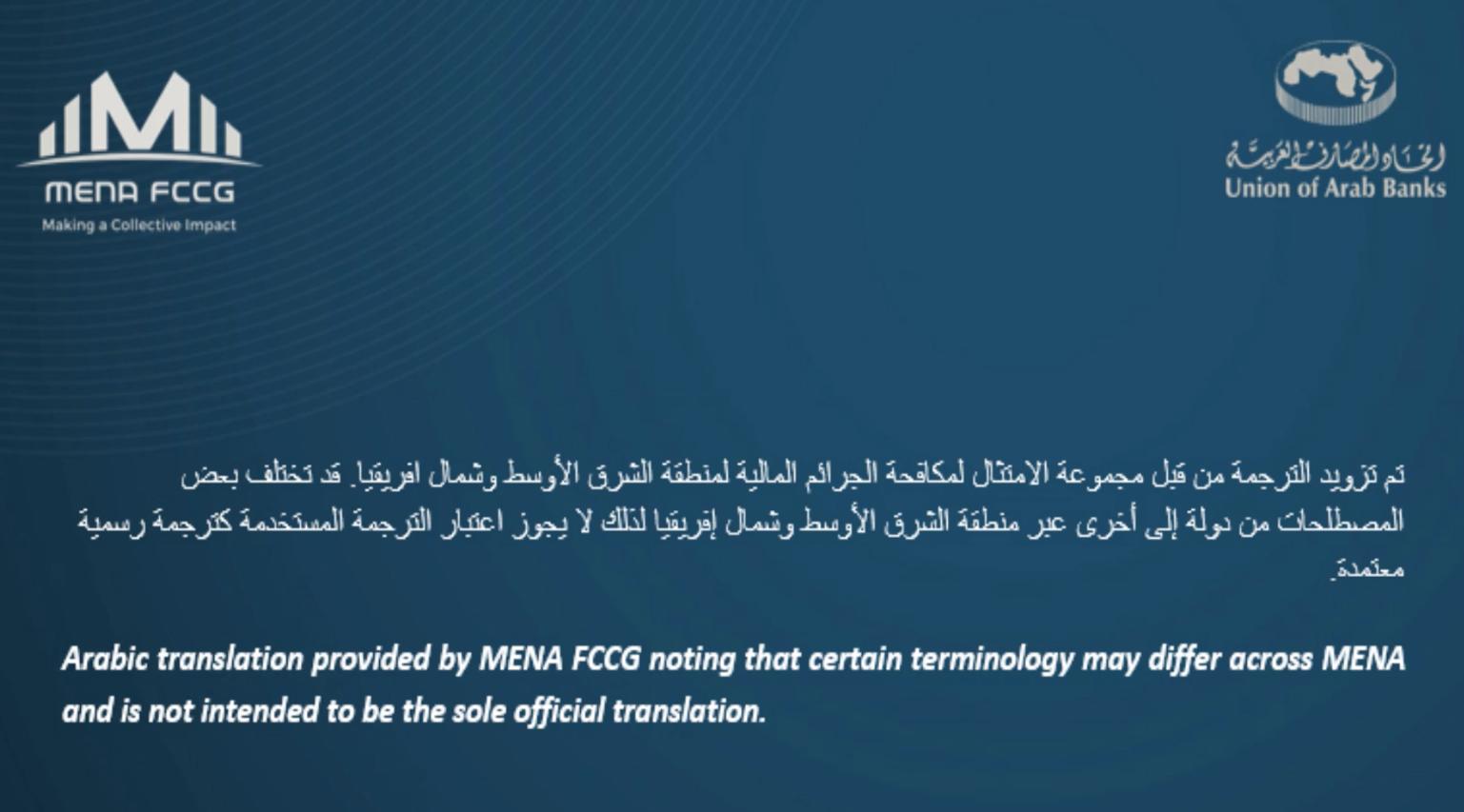 http://menafccg.com/wp-content/uploads/2020/09/10-Sanctions.png