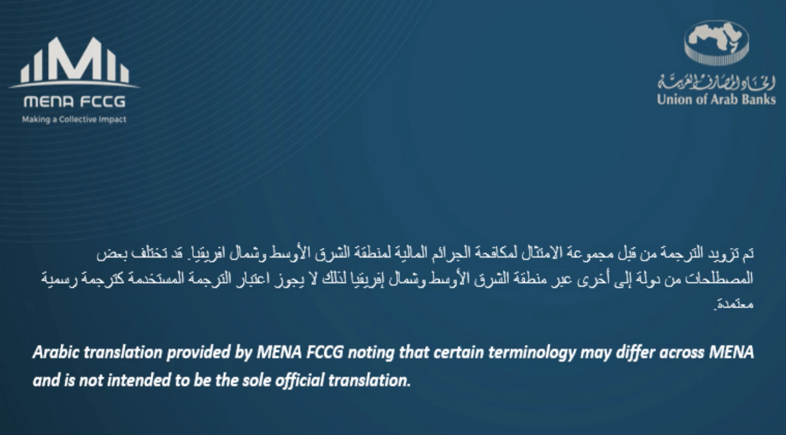 http://menafccg.com/wp-content/uploads/2020/09/5-Policies-and-procedures.png